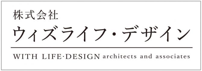 株式会社ウィズライフ・デザイン